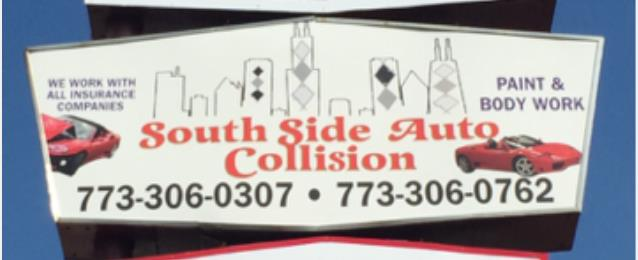 Southside Paint And Body >> South Side Auto Collision Inc In Chicago Il 60636 Auto