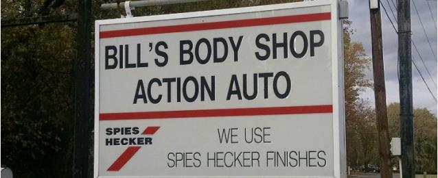 Bill S Body Shop In Plattsburgh Ny 12901 Auto Body Shops Carwise Com
